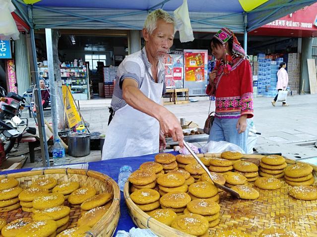 杨武烟盒舞文化节