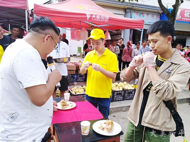 扬武烟盒舞文化节