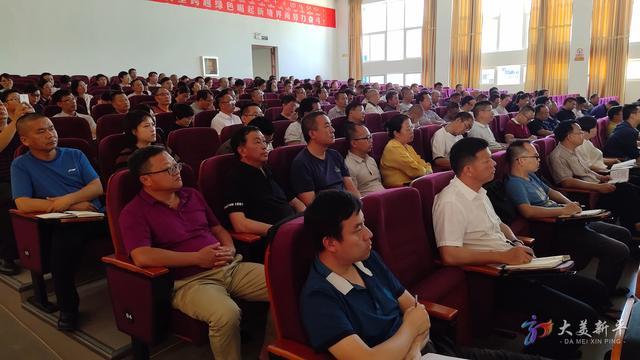 新平县组织举办项目包装知识培训