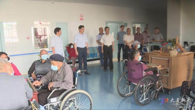 副市长李劲松带队调研新平养老服务体系建设工作