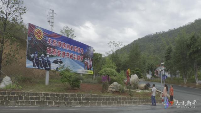 县委宣传部开展昆磨高速公路(新平段)沿线广告设施排查摸底工作