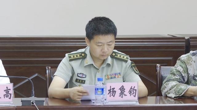 新平县召开2020年定兵会议