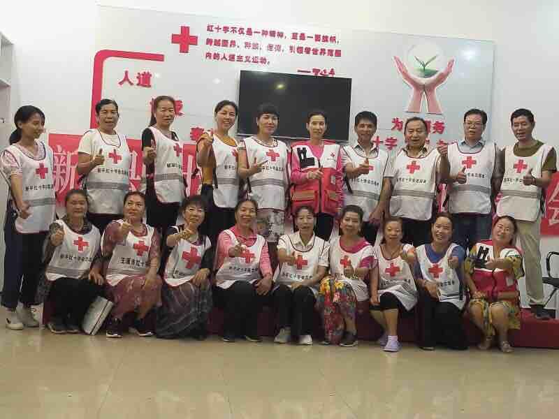 红十字会99公益