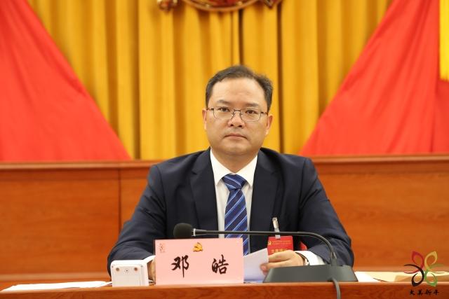 主席团常务委员会第二次会议 (3).JPG