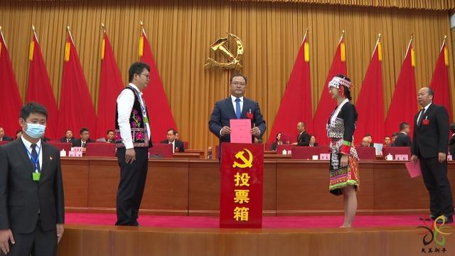 县第十三次党代会举行第三次全体会议1.JPG