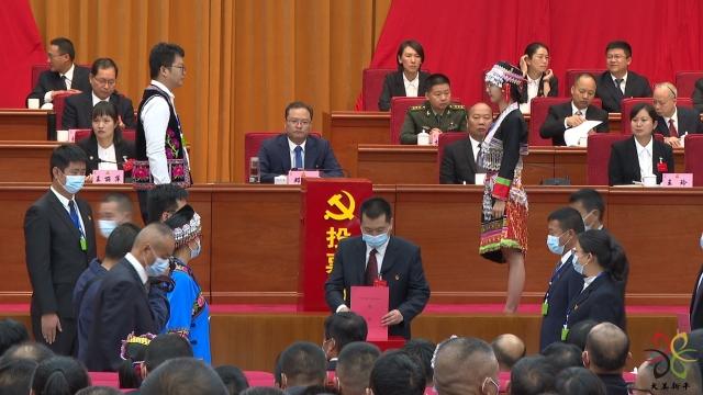 县第十三次党代会举行第三次全体会议2.JPG